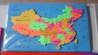 ★中国疆域地图玩具★手工制作积木拼图 中国地理知识玩具游戏