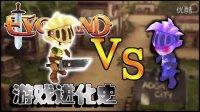 【英海】【游戏进化史】正式进入3DRPG!对战心魔!-新游戏体验
