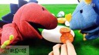 小恐龙切水果 史上最搞笑的水果切切乐 亲子 玩具 过家家 小游戏