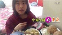 早餐 火龙果 包子 全麦面包 窝窝头 酸奶【处女座的吃货】中国吃播,国内吃播,雾都悠悠投稿吃出个未来·吃饭直播,大吃货爱美食,大胃王,减肥,美食人生,吃饭秀