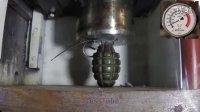 液压哥也是拼了,用液压机压手榴弹!