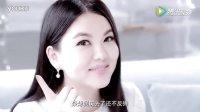 视频: 彩轩~湖北总代*佰花方~广药·敬修堂出品