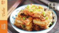 韩式煎豆腐 41
