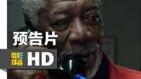 "《惊天魔盗团2》电视宣传片""复仇"" Now You See Me 2 2016"