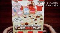 【喵博搬运】【日本食玩-可食】巧克力杯子蛋糕(前篇)《๑ŐдŐ》b