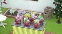 【喵博搬运】【迷你烹饪】樱桃糖←_←