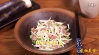 灵动美食|鲜笋烧豌豆