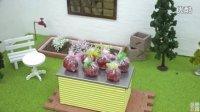 【极酷花园】可食迷你『樱桃糖』【迷你食物系列】