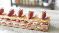 【喵博搬运】【食用系列】草莓拿破仑千层ヾ《^▽^*》》》
