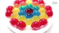 【喵博搬运】【食用系列】珠宝芝士蛋糕《づ ●─● 》づ