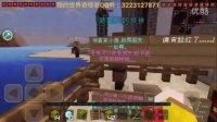 我的世界peRPG奇怪君-81 《失落的暗尘》11-中央喷泉藏着什么 minecraftpe 我的世界手机版实况解说 创想联盟