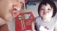 Pong哥Facebook直播在家和侄女小pin小pai视频分享第一段160520