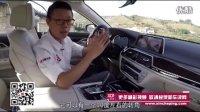 新车评网YYP试驾宝马新7系视频