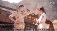 《太阳的后裔》中国版开拍,她们几个谁会是女主角?