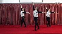 《杭州欢迎你》排舞教学视频2016.5.16-定稿2