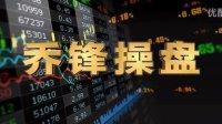 股票 股票学习 股票入门 股票视频 股票讲座 股票开盘 股票推荐