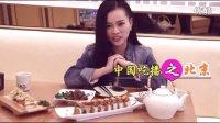 中国吃播,国内吃播,grace投稿吃出个未来·吃饭直播,大吃货爱美食,大胃王,减肥,美食人生