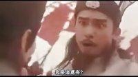 梁朝伟搞笑愛情電影《超時空要愛》片段_标清