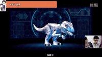 乐高侏罗纪世界手机版第3期:暴虐霸王龙围场★恐龙积木玩具游戏