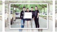 南京师范大学2016届毕业季《有没有过》