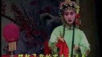 吕剧《借年》面对银灯泪悲泣 刘艳芳音 徐慧娟