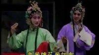 吕剧《借年》小妹妹你别害怕  刘艳芳 祝德英音 徐慧娟 沈红萍像