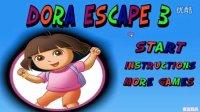 朵拉历险记 朵拉密林大冒险3关卡1—8朵拉全集动画片中文版 朵拉爱探险中文版爱探险的