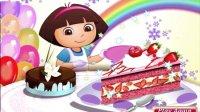 爱探险的朵拉系列游戏之朵拉美味蛋糕小主公解说