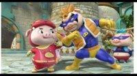 猪猪侠之光明守卫者第2期战胜玫瑰公主 百变联盟 筱白解说 亲子游戏