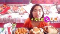小筱汉堡面包【处女座的吃货】中国吃播,国内吃播,小筱投稿吃出个未来·吃饭直播,大吃货爱美食,大胃王,减肥,美食人生,吃饭秀