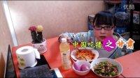樱桃吃家常便饭处女座的吃货】中国吃播,国内吃播,樱桃投稿吃出个未来·吃饭直播,大吃货爱美食,大胃王,减肥,美食人生,吃饭秀