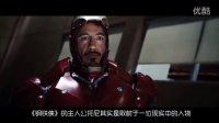 """银河系脑洞史9:硅谷""""钢铁侠""""塑造人类传奇"""