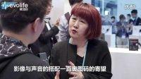【爱活网】专访奧图码科技音响事业群  NuForce新智品牌运营中心品牌长 卢思珣女士