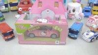 【创意玩具】粉红系的最爱玩具 凯蒂猫汽车总动员