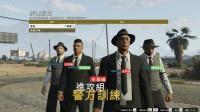 裴小峰GTA5,线上实况,带新人任务被坑,调戏警察被打!