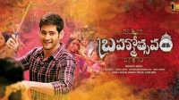 BRAHMOTSAVAM telugu movie 2016 tamil hindi malayalam