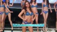 中俄蒙第十一届国际模特大赛  总决赛完整版【下】性感泳装