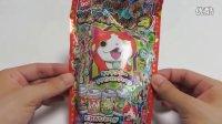 【喵博搬运】【日本食玩-可食】妖怪手表果冻《*~へ~*》