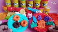 培培乐黏土小猪佩琪一家制作营养饼干过家家玩具