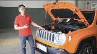从夏看底盘 2016 Jeep自由侠 11