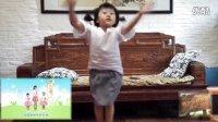 宝宝学舞蹈  左手右手 儿歌幼教早教幼儿舞蹈  拔萝卜两只老虎小白兔乖乖儿歌视频儿歌大全