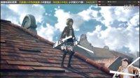 【小宇热游】PS4 进击的泰坦中文娱乐解说直播01期