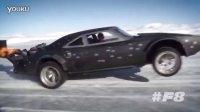 《速度与激情8》冰上飙车_超清_1