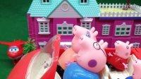 红果果亲子游戏 2016 小猪佩奇一家去超市购物 09