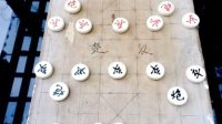 象棋的正确摆放规则是什么?