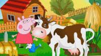 小猪佩奇的假期第6期:农场玩乐★粉红猪小妹