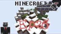 【冥冥】我的世界_Minecraft空岛生存26