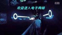 创极速光轮/喷气背包飞行器/星球大战远征基地,迪士尼乐园明日世界超酷的!