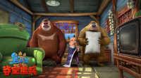 【熊出没之疯狂弹射】史上最低星评怎么混娱乐圈!熊出没之熊心归来!