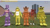 GMOD模组介绍:玩具熊1代变身胶囊(胆小勿进!)(沙盒模式)